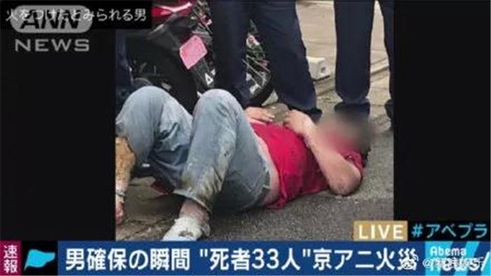 爱思游报28期:《龙族幻想》上线,京都动画遭恶意纵火!