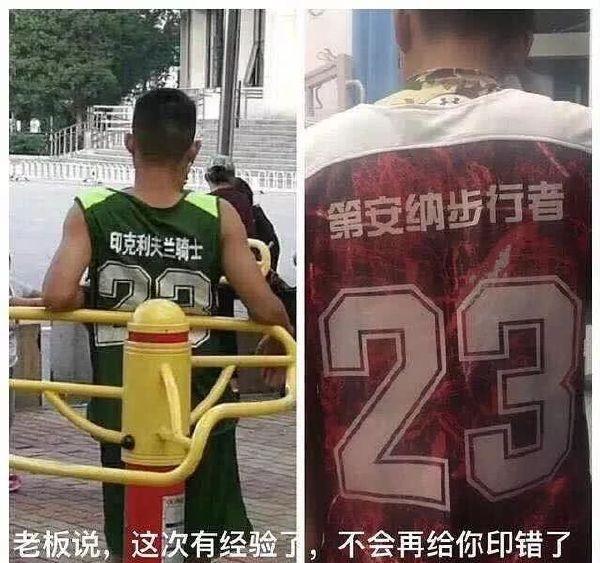 爱思游报32期:上海查获3亿元假手办,开挂会泄露个人账户信息!