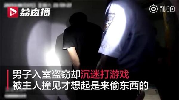 爱思游报37期:三国志重磅上线,周董新歌有假面骑士!