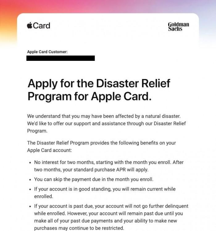苹果推出 Disaster Relief 项目,为 Apple Card 用户提供利息减免优惠