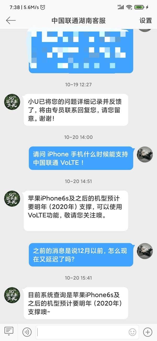 预计 2020 年,iPhone 6s 及更新的苹果终端可使用 VoLTE 功能