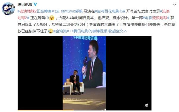 爱思游报45期:流浪地球2有望,TGA大奖提名!