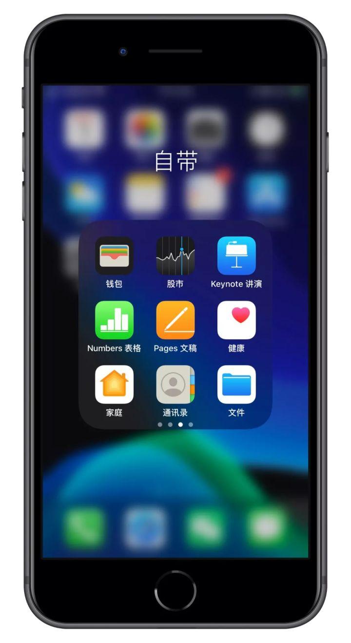 iOS 内置应用推荐 | 你都不知道 iPhone 上内置这么好用的应用(一)