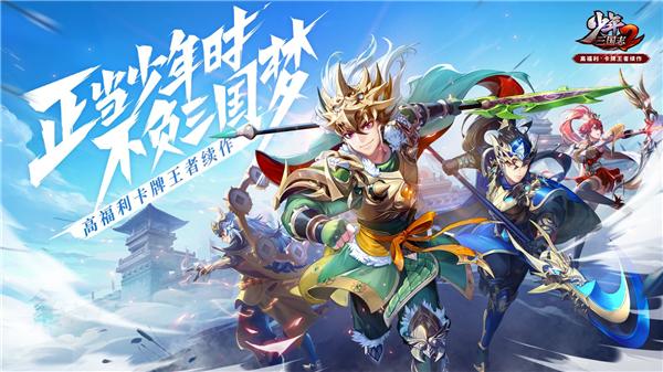 爱思游报47期:国行Switch上线,B站8亿拿下LOL直播权!