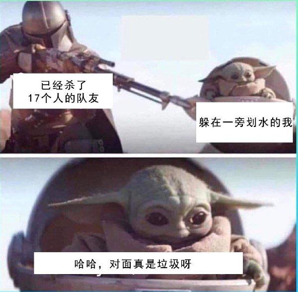 爱思游报48期:TGA颁奖开始,哪吒大战变形金刚!