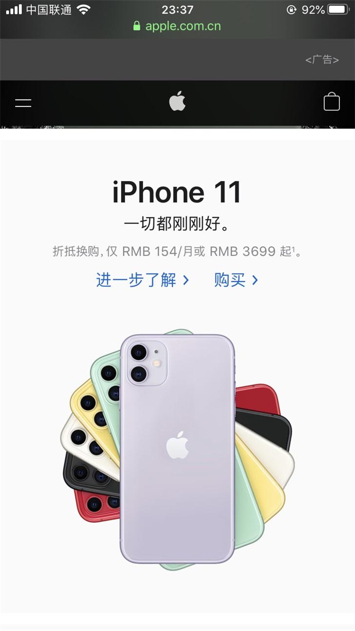 iOS 13 的 Safari 浏览器现支持以黑暗模式浏览微信公众号文章
