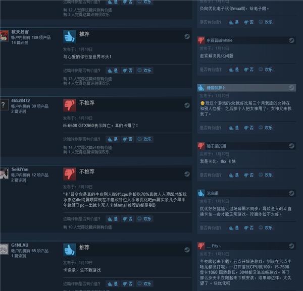 愛思游報52期:劍與遠征上線,日本美少女職業玩家現身!