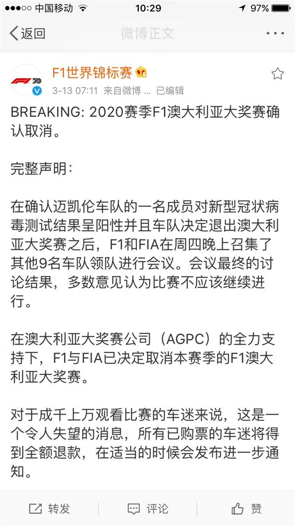 爱思游报58期:《轩辕剑柒》公布,《马车8》国行过审!