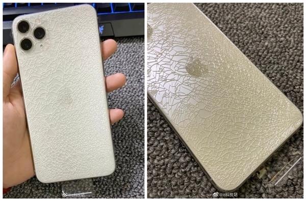 新开封 iPhone 11 Pro Max 跌落,背板玻璃碎裂形似「冰裂纹」