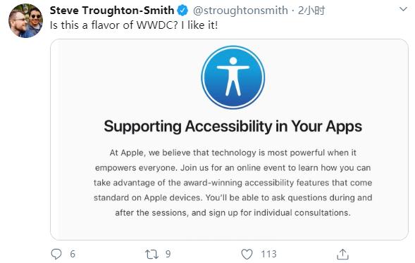 苹果在 WWDC 前邀请开发人员参加应用辅助功能在线会议