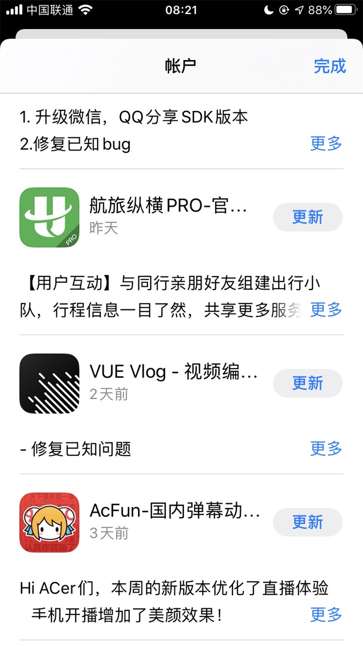 App Store 出现 Bug :大量应用重复更新