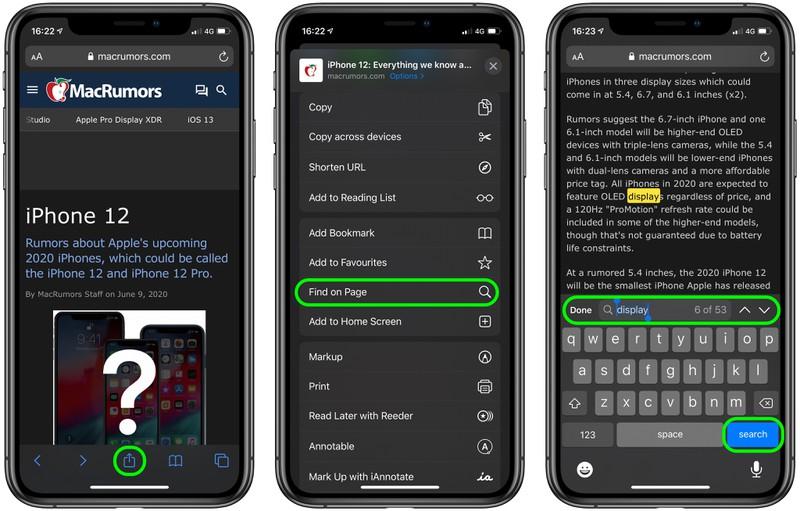 如何在 iPhone 和 iPad 上的 Safari 浏览器中搜索特定文本?